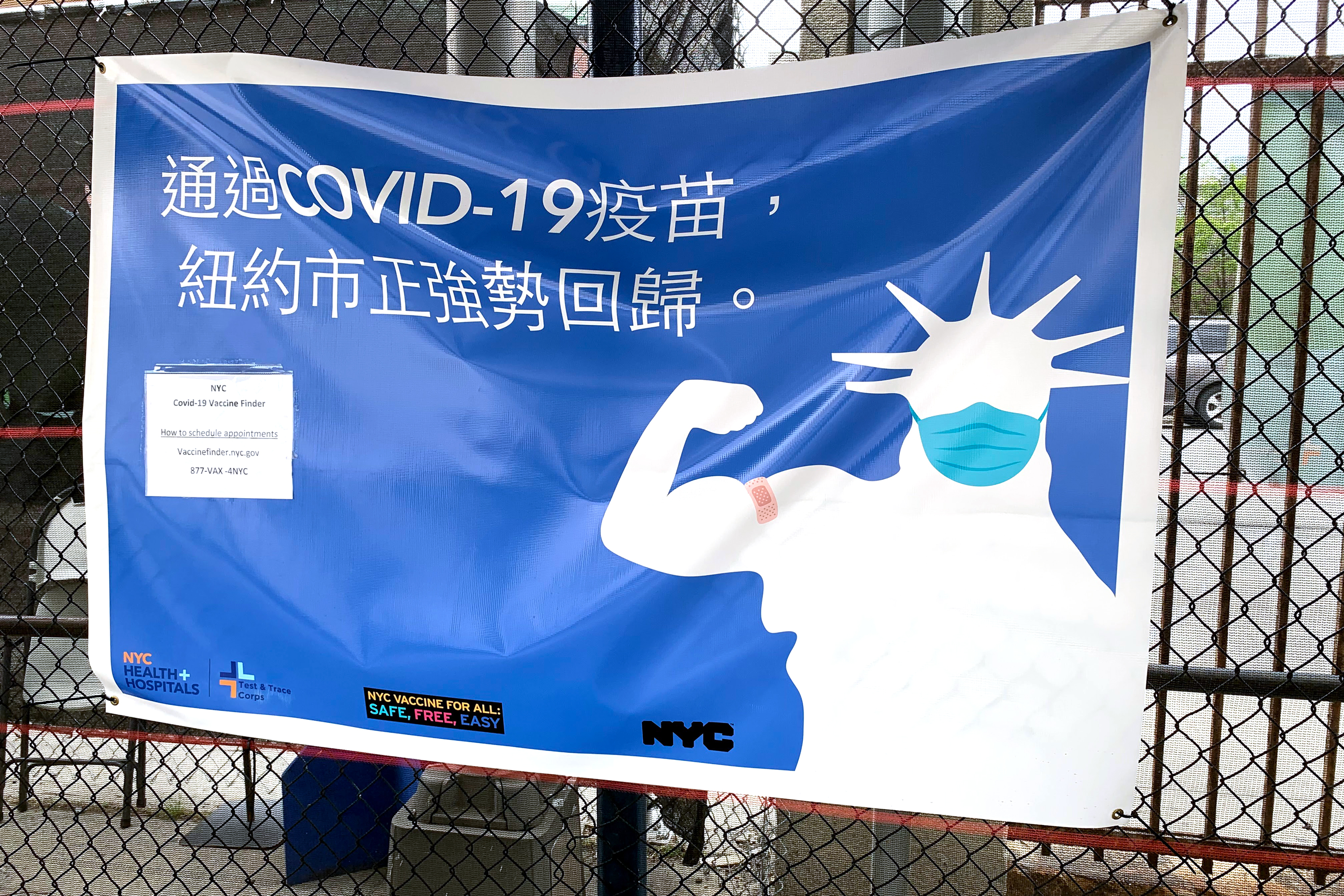 Information in different languages outside the Brooklyn Army Terminal vaccine site, April 29, 2021.