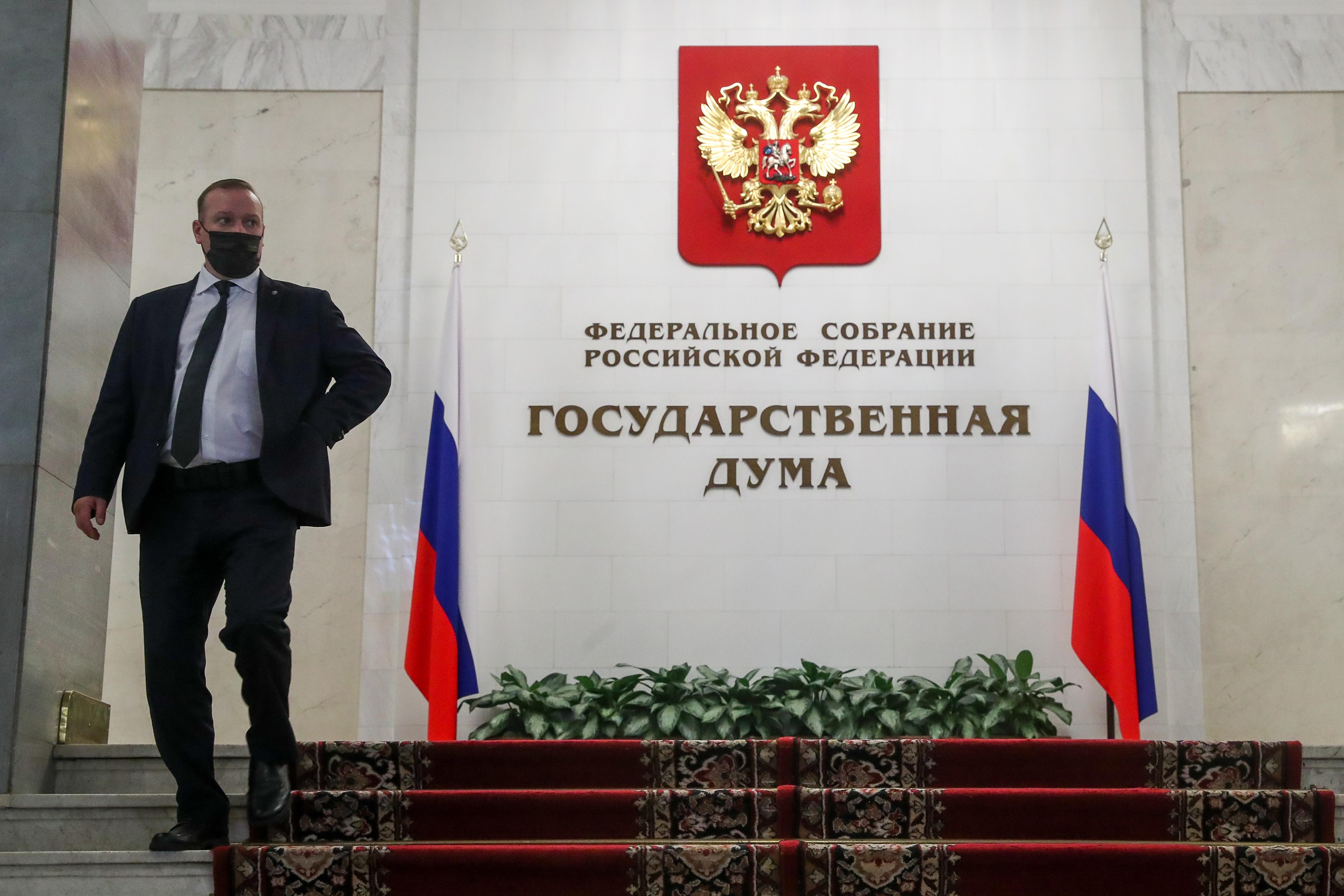 Plenary meeting of Russian State Duma