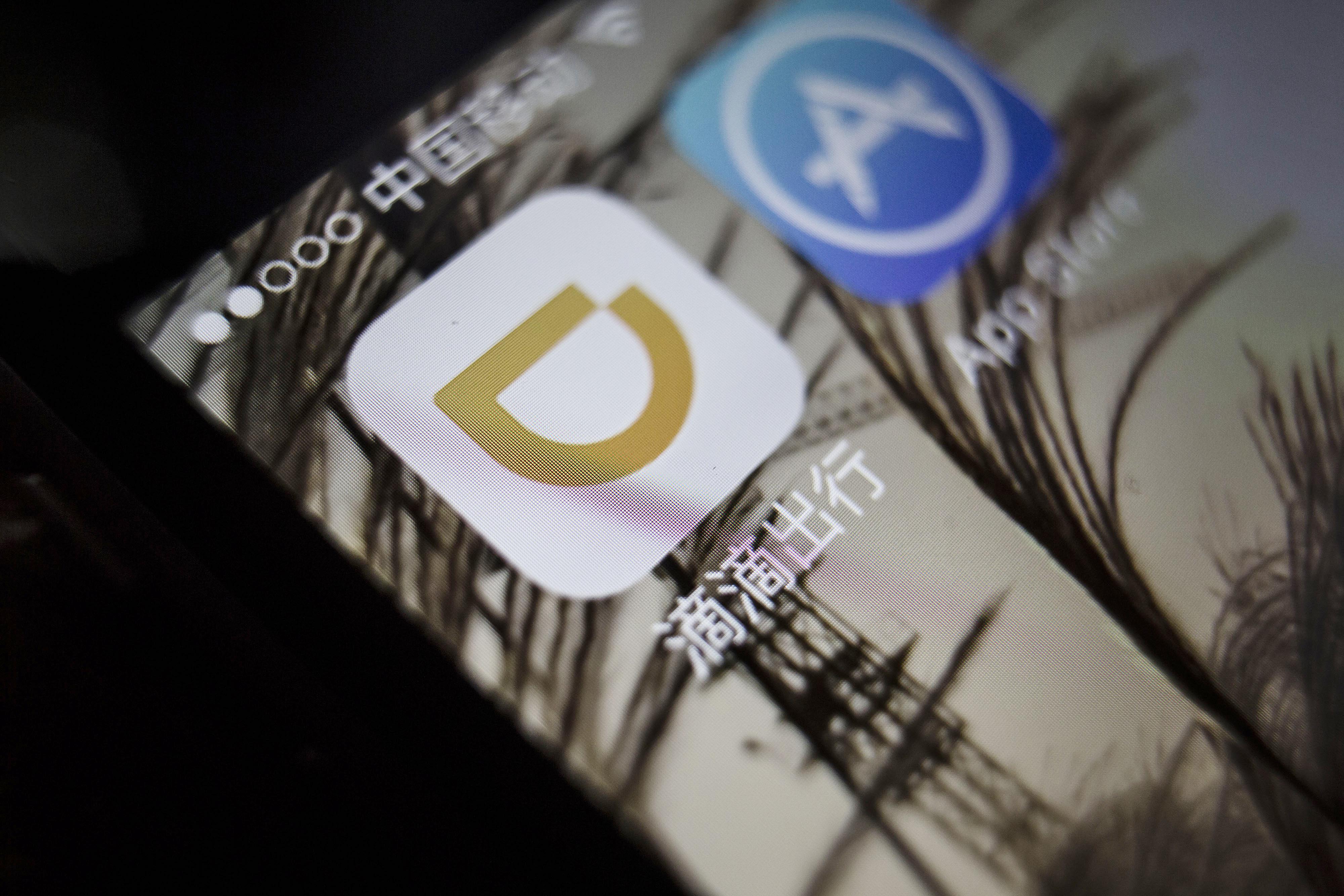 Didi logo shown on a smartphone