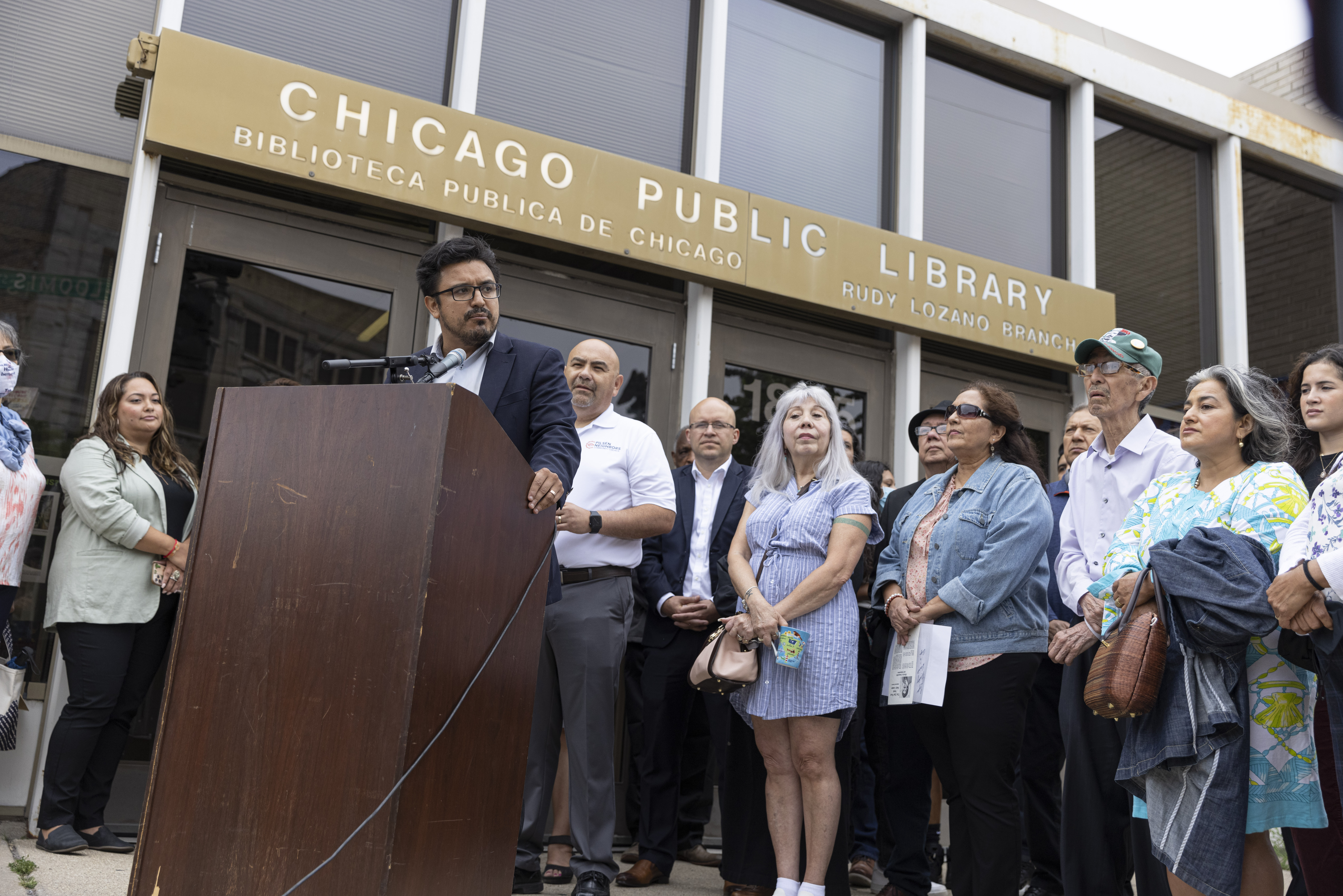 Rudy Lozano branch of the Chicago Public Library