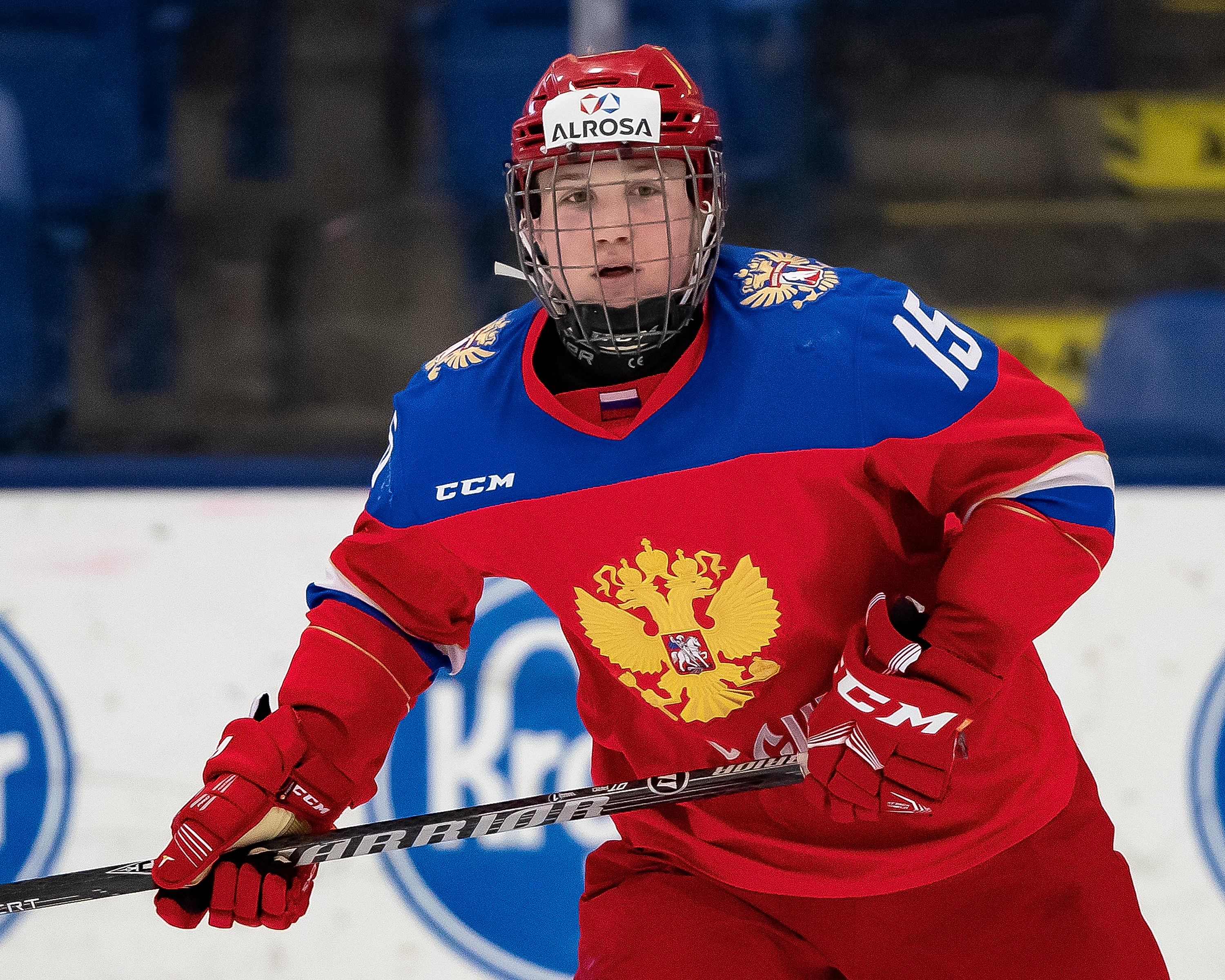2018 Under-17 Four Nations Tournament - Slovakia vs Russia