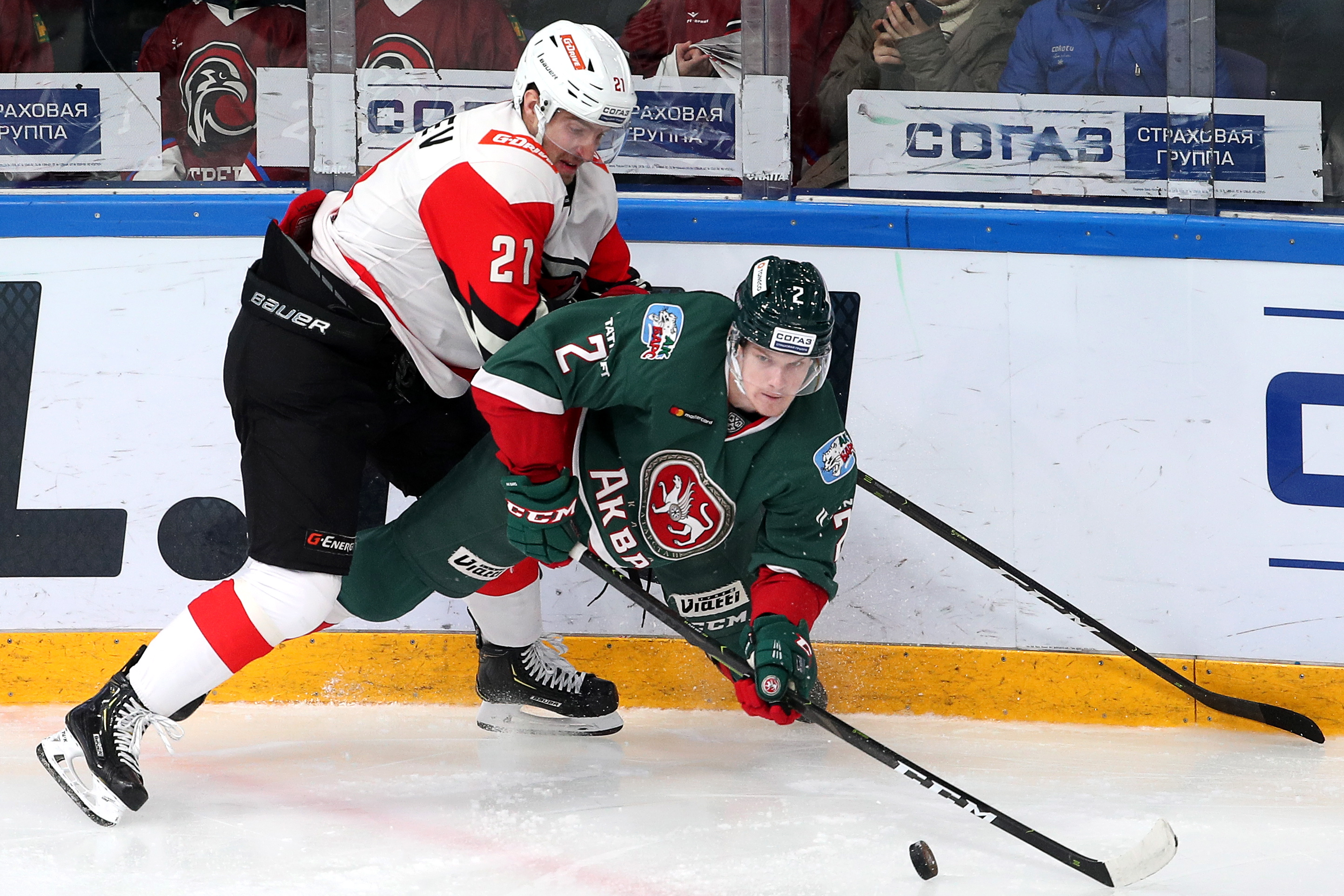 Kontinental Hockey League: Ak Bars Kazan vs Avangard Omsk