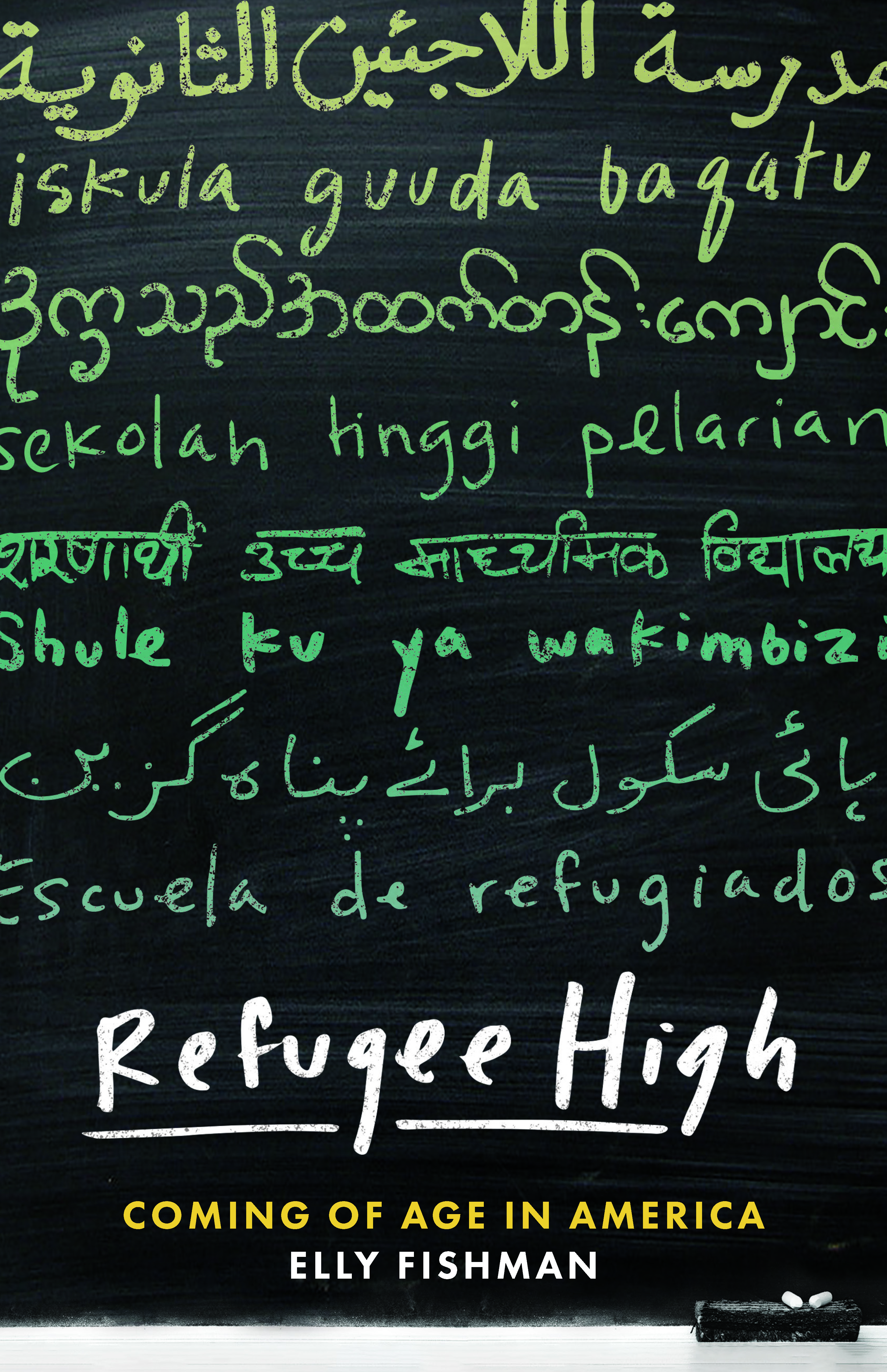 A book jacket for Refugee High, a new book that documents four teenagers during the 2017-2018 school year in Chicago.