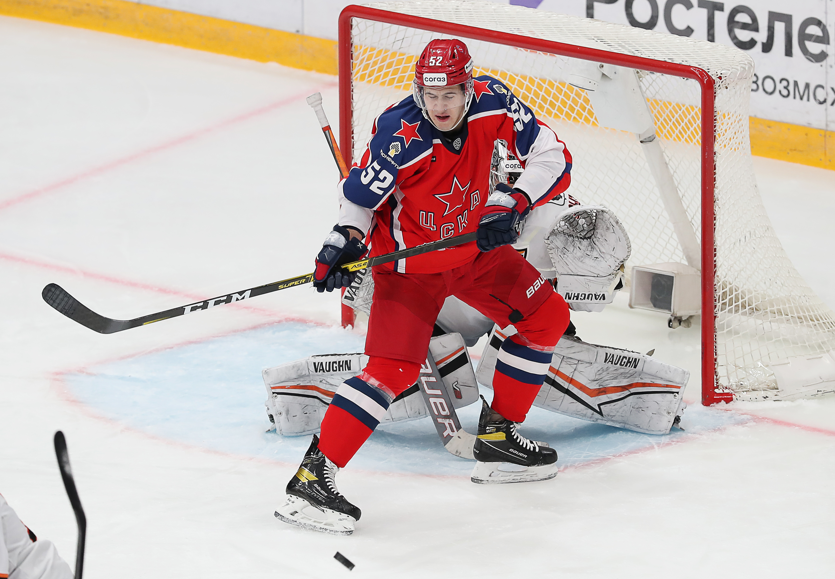 Kontinental Hockey League: CSKA Moscow vs Amur Khabarovsk