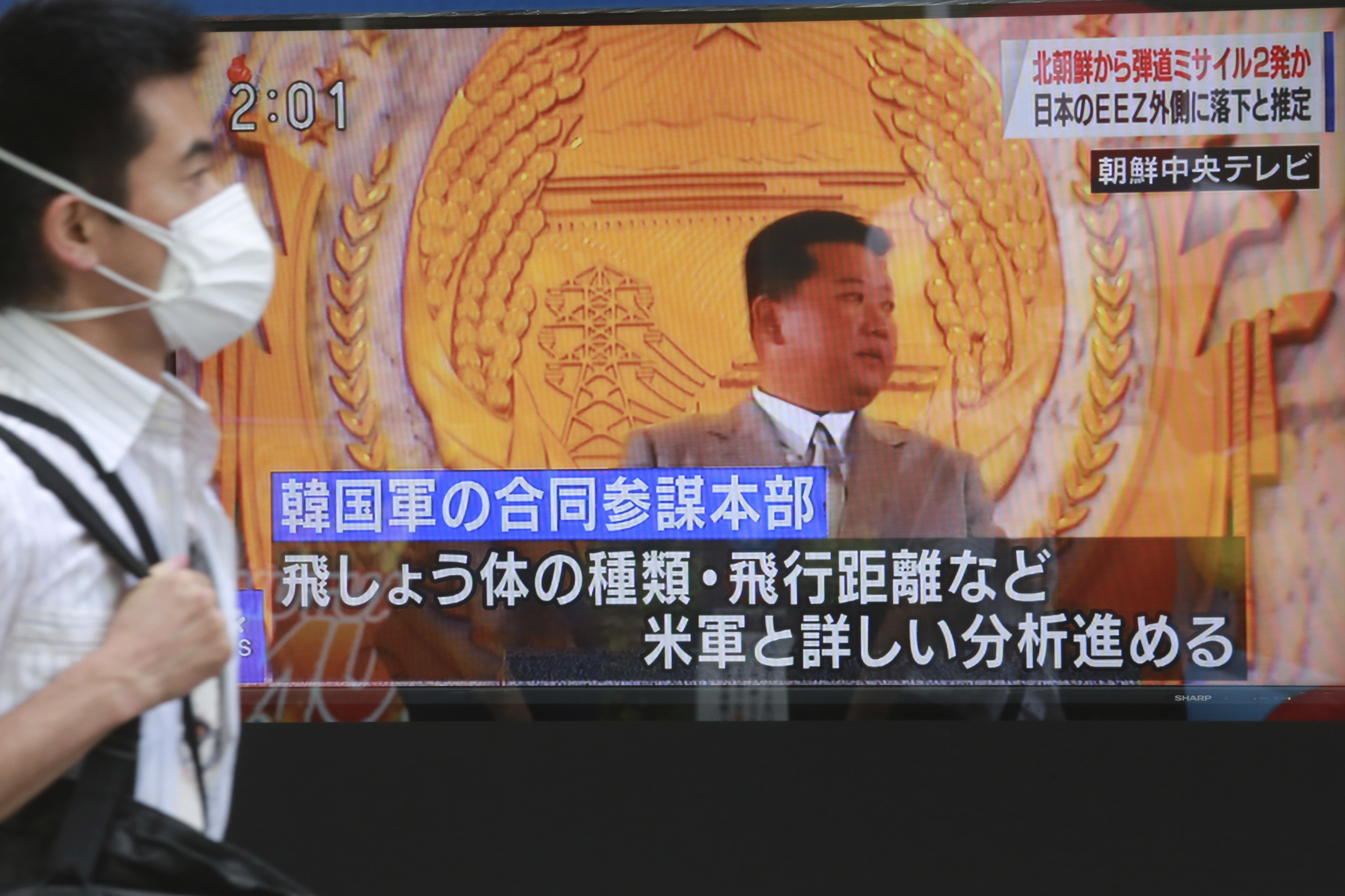 North Korean leader Kim Jong Un on television, in Tokyo.