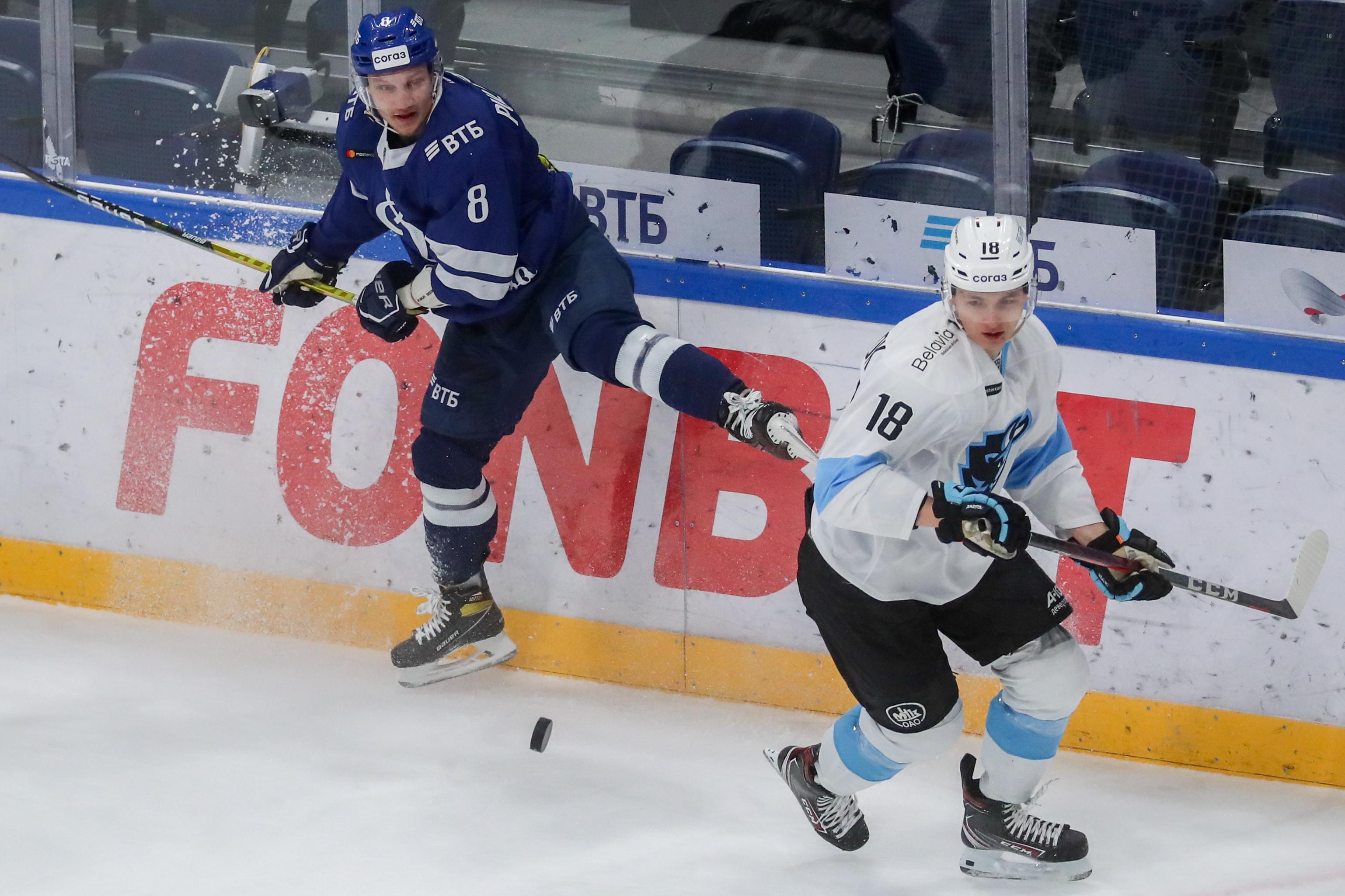 2020/2021 Kontinental Hockey League: Dynamo Moscow vs Dinamo Minsk