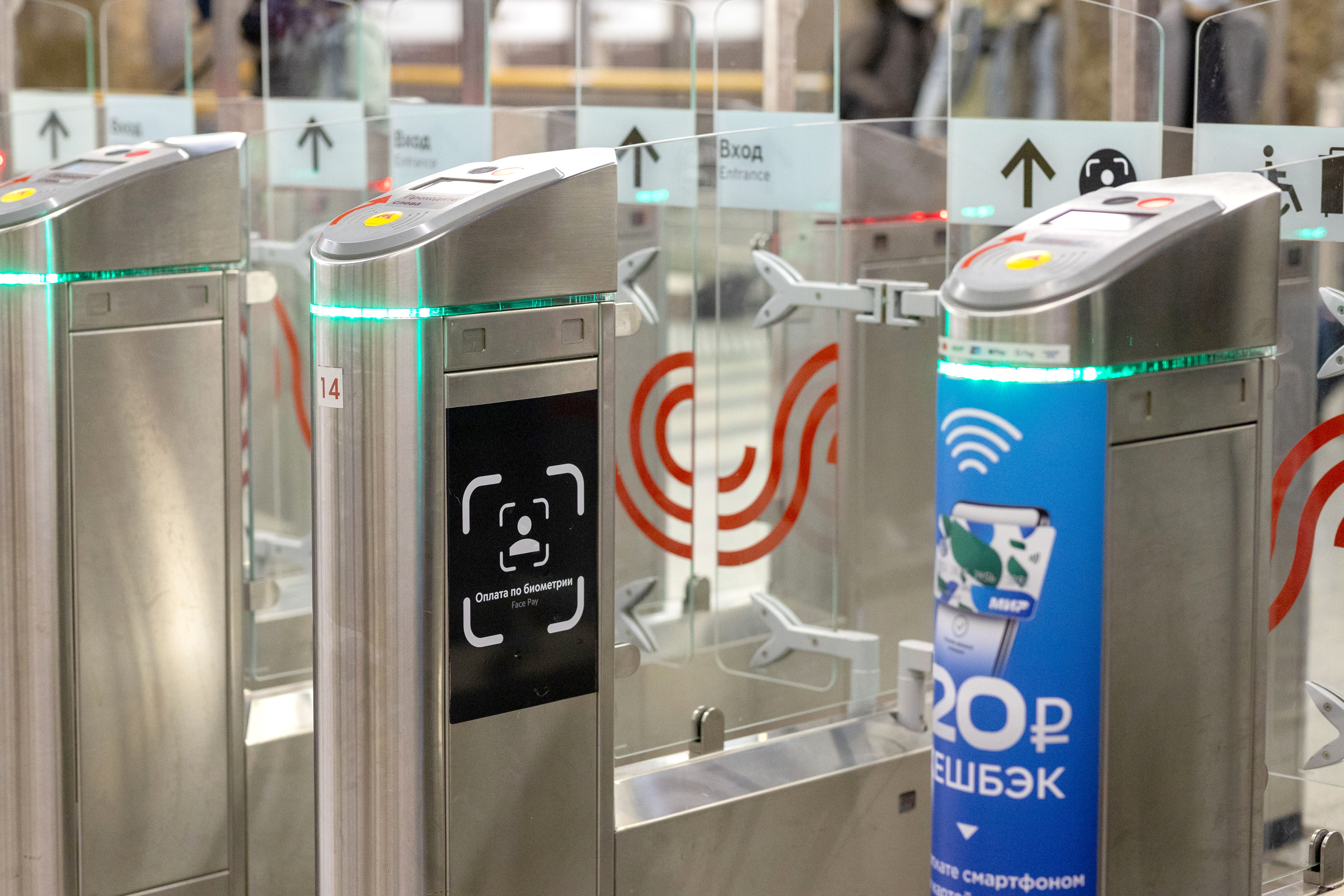 Face Pay launched at all Moscow Underground stations