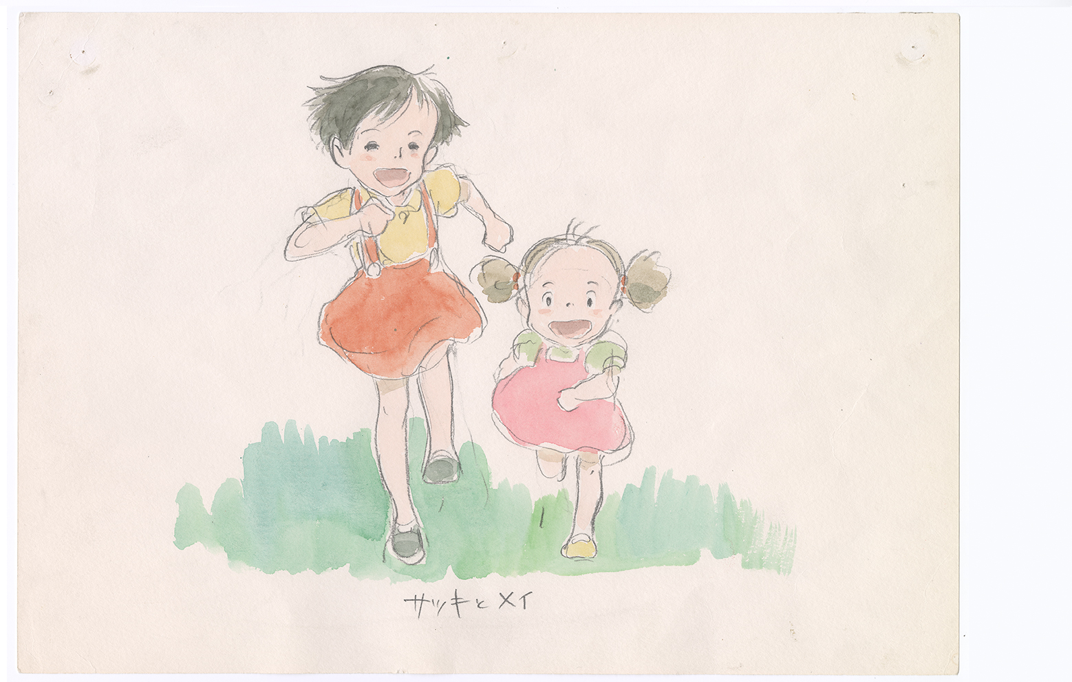 An imageboard from My Neighbor Totoro, which looks like a sketch of the sisters running towards the viewer