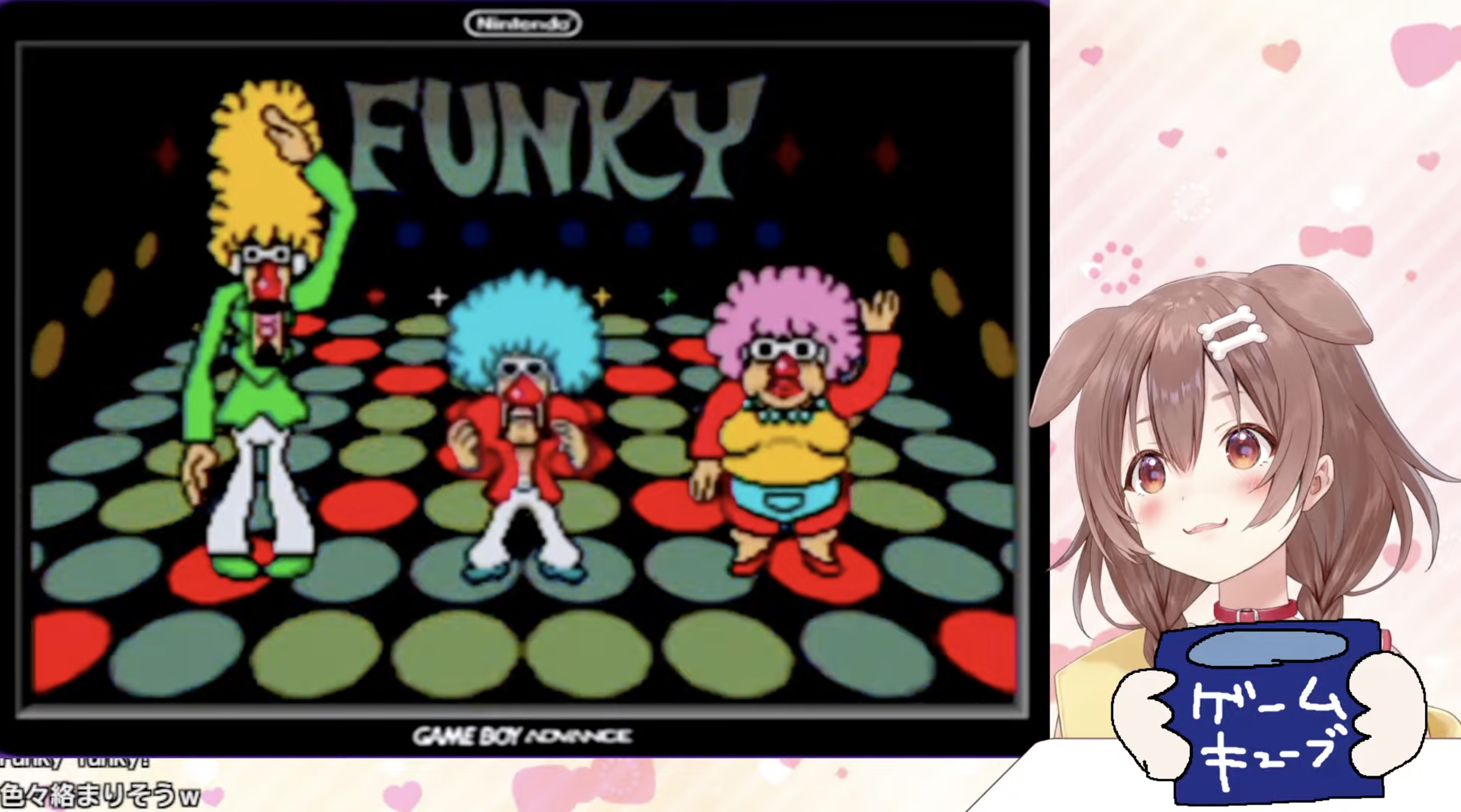 Korone, the Vtuber playing WarioWare: Twisted. The mini game is a dancing mini game and we see little cartoon characters on the dance floor. Under Korone a little GameCube is drawn in.