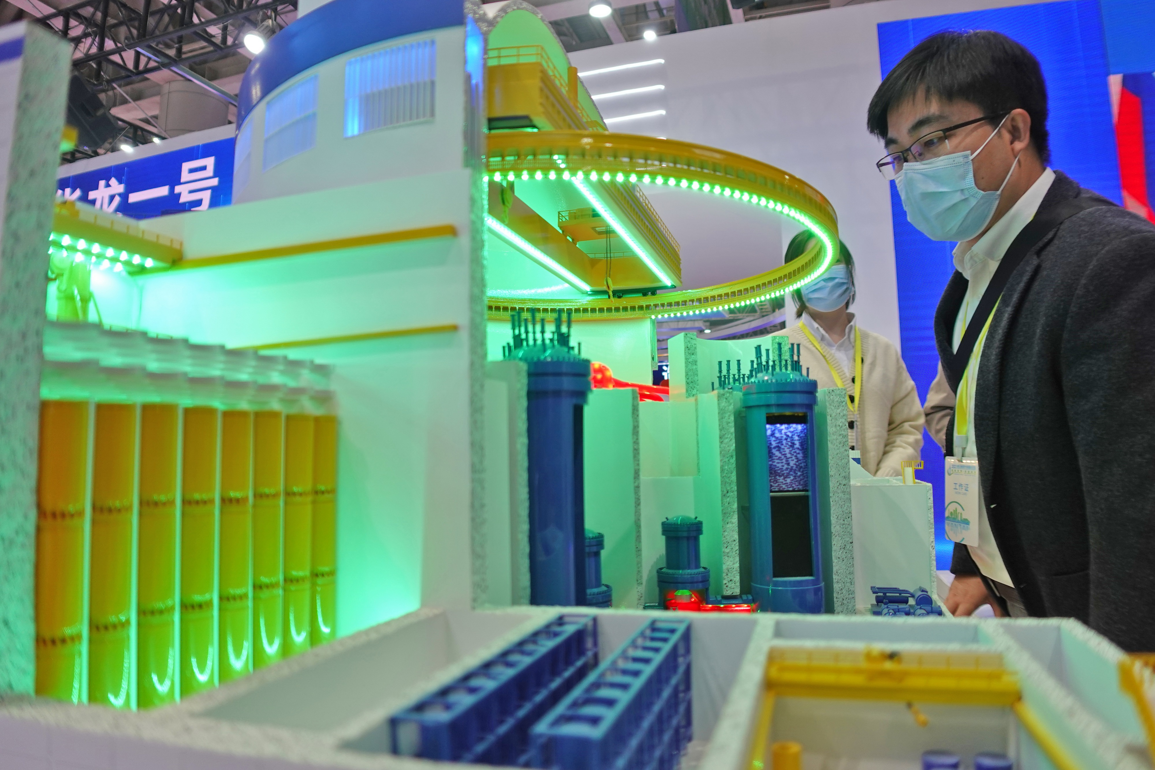 2021 China International Nuclear Power Industry and Equipment Exhibition