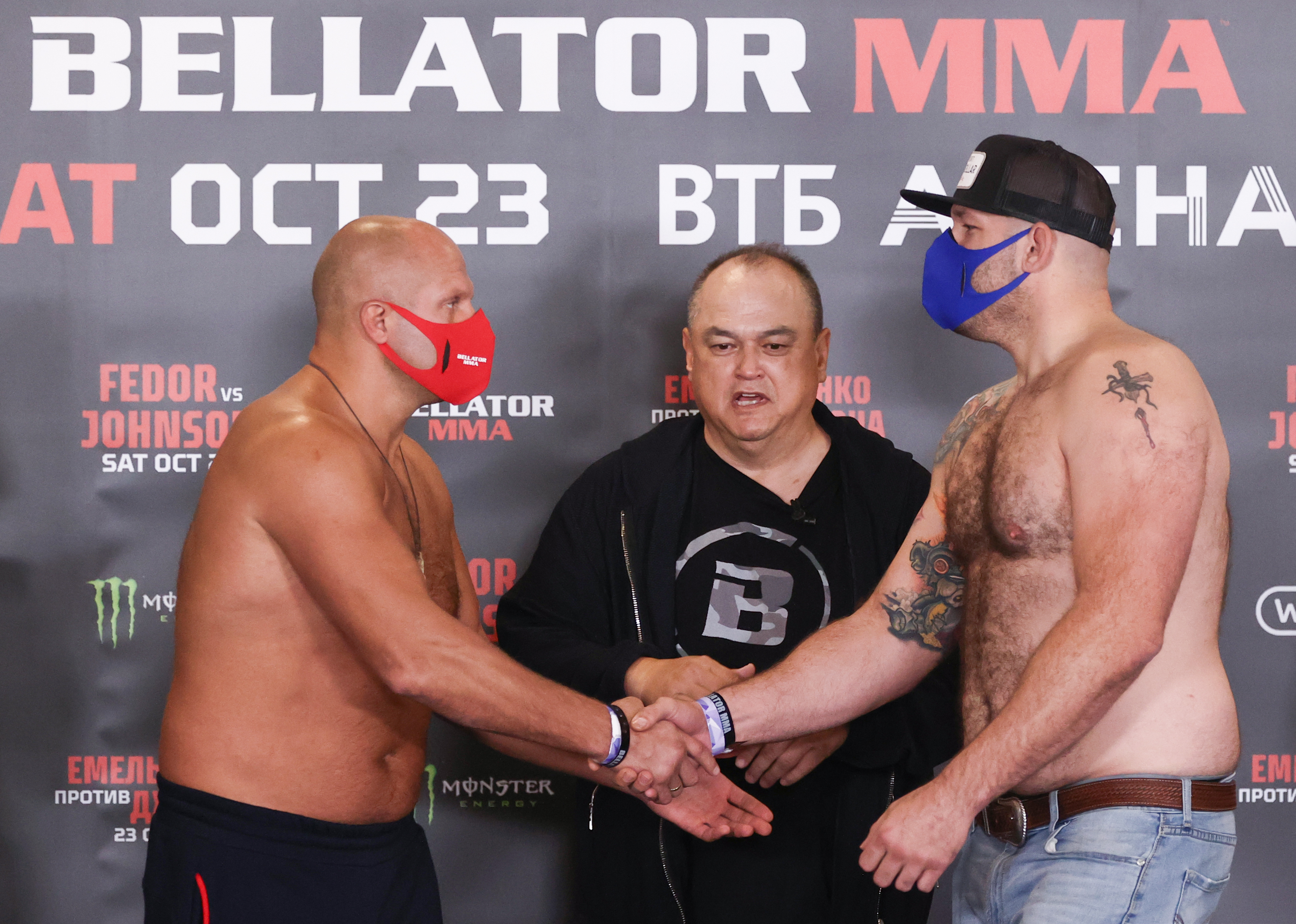 Official weigh-in ceremony for mixed martial artists taking part in Bellator 269 show