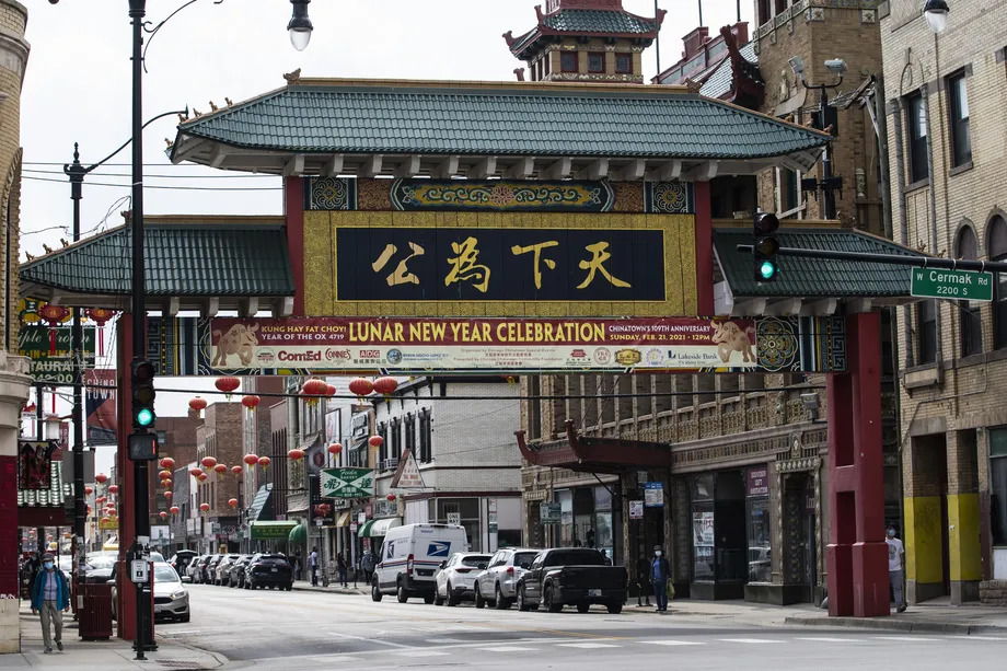 The Chinatown Gateway at South Wentworth Avenue and West Cermak Road in Chinatown.